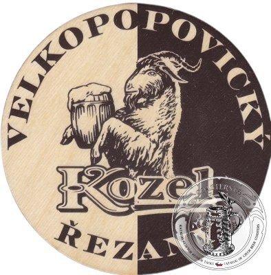 vep020a-jm