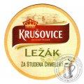 krusovice-kralovsky-pivovar-069a